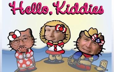 Harper, Fukuda und Bush